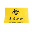 medical biohazard waste bags rubbish waterproof infectious waste bags