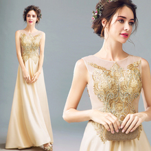Lovely Golden A Line Beaded Prom Dress Evening Dress Evening Gown Designs for Fat Girl