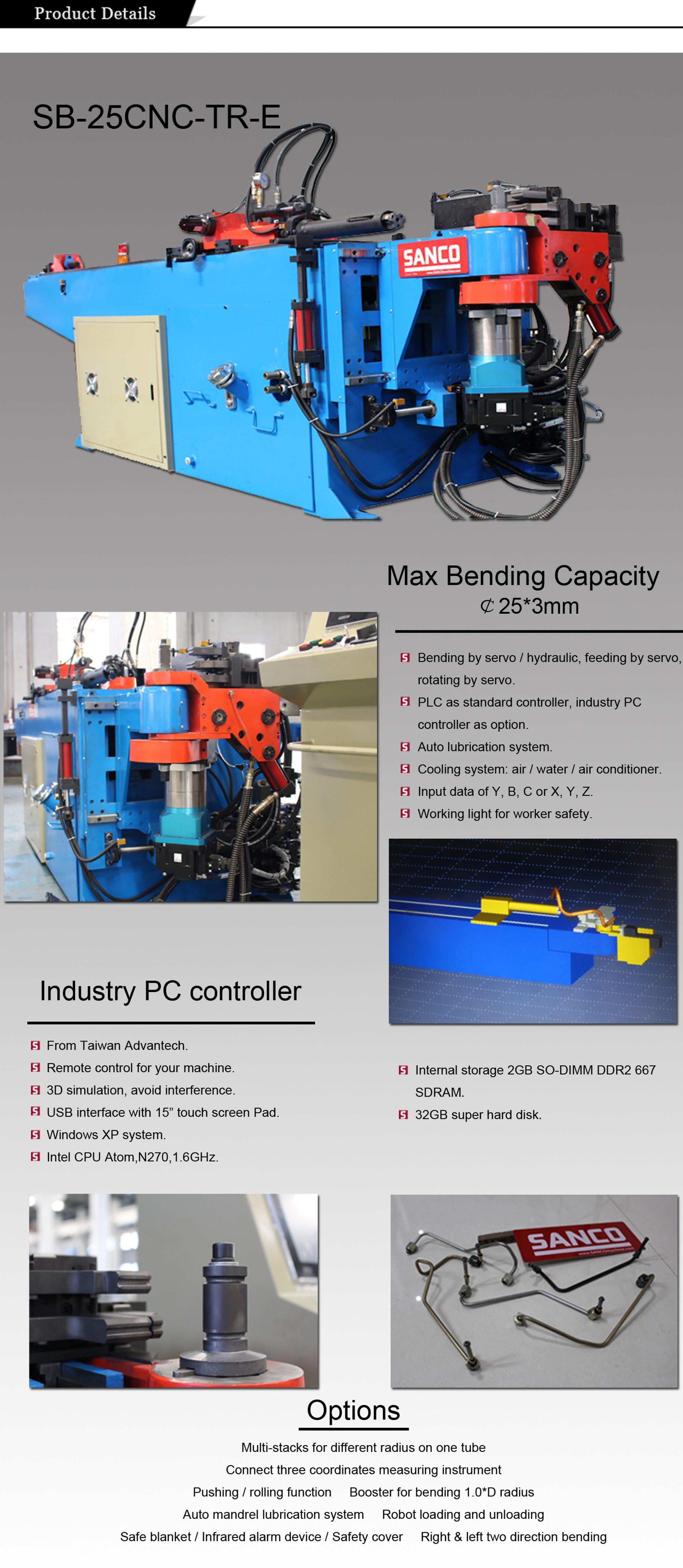 CNCเครื่องดัดท่อสำหรับท่อน้ำมันและเครื่องยนต์หลอดและเครื่องยนต์ดีเซลท่อ