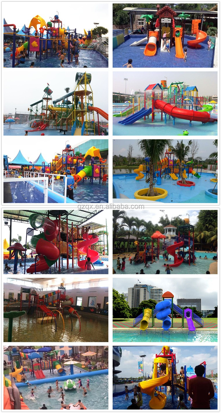 Fiberglass water pool mini water park slides, water park construction, spiral slide water park QX-S001