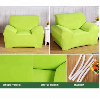 Whole Quality Four Season Elastic Fabric Protective Sofa Cover