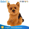 /product-detail/yorkshire-terrier-stuffed-animal-dog-plush-toy-60656663196.html