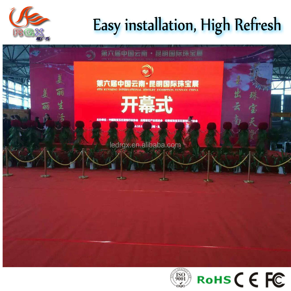 rent out led video screensP3.91 indoor or outdoor led screens for stage productions