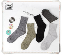Mens Winter Warm Thick Looped Terry Cushioning Hiking Thermal Crew Socks latest design hot selling terry sokcs