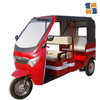 electric tricycle battery operated rickshaw/tricycles for passenger with car design for sale