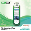 WILITA Silicone Lubricant Spray Grease for Automotive Parts and Rubbers