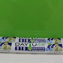 JY813 Top quality big glass acetic silicone sealant is sausage caulking