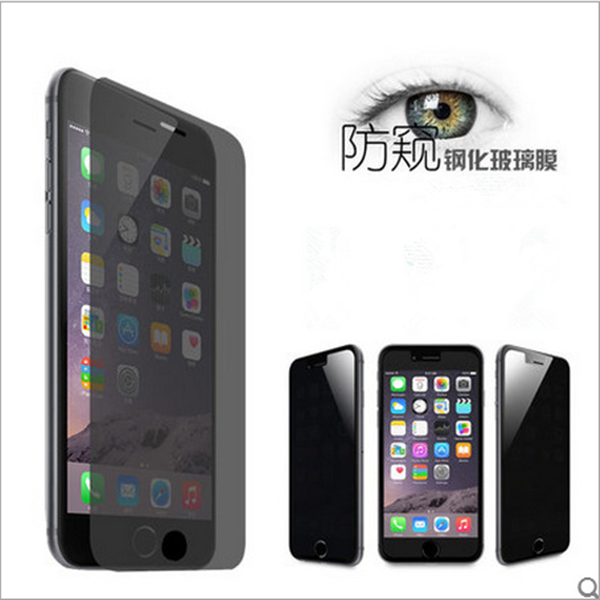cell spy for iphone 6s Plus