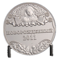professional manufacturers wholesale new products custom antiques silver challenge coin