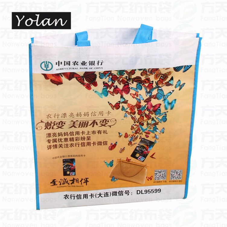 Yiwu great pp non woven bag non-woven fabric bag wholesale