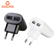 5V/2.4A quick Charge 2.0 USB cell phone charger rapid fast portable Rohs UL mobile wall charge for Samsung LG