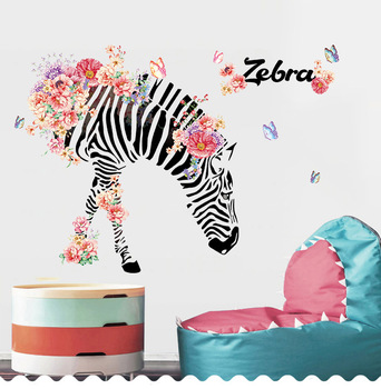High Quality Zebra Wall Sticker For Kids Rooms Home Decoration Accessories Creative Decorative Sticker Art Mural
