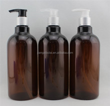500ml PET amber plastic body wash/lotion/shampoo packing bottle with matel pump