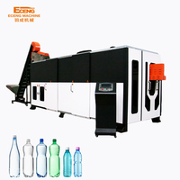 fully auto pet bottle making machine suppliers high output manufacturer