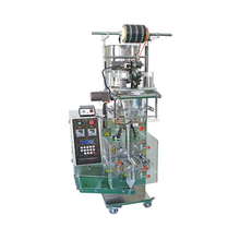 DCJ-240 pure water sachet packing machine /for juice/bag packing machine