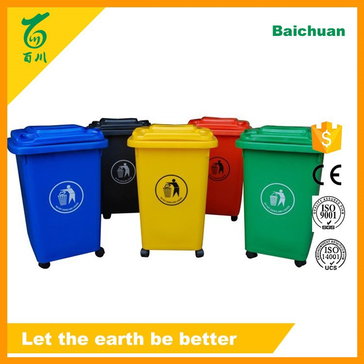 Plastic <strong>Waste</strong> Recycle Wheelie Bin 13 Gallon Trash Can Kitchen Items