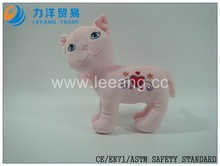 unstuffed toys plush toy skin without filling plush animal toys cat two colors