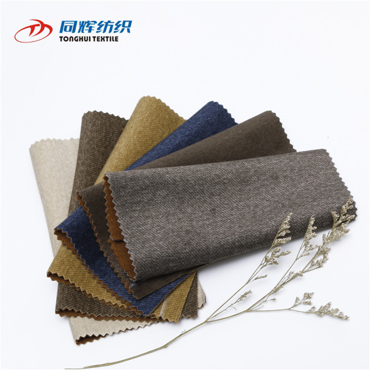 RY5019 Accepted Oem Cheap Shrink-Resistant Polyester Faux Linen sofa chair Fabric For Sofa