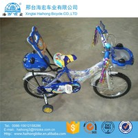 2016 best selling!!! cheapest kids ride on bike for children / Haihong kids road bicycles / single speed light weight kids bike
