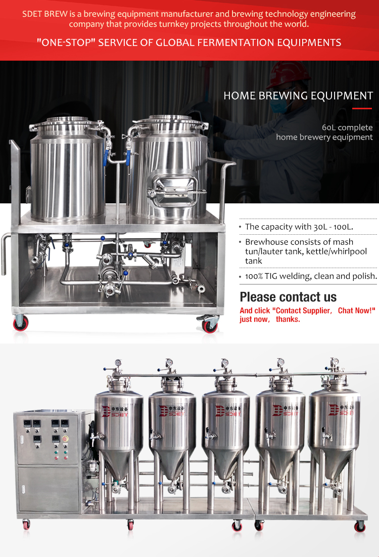 50L homebrew mini brewery equipment micro home brewing equipment
