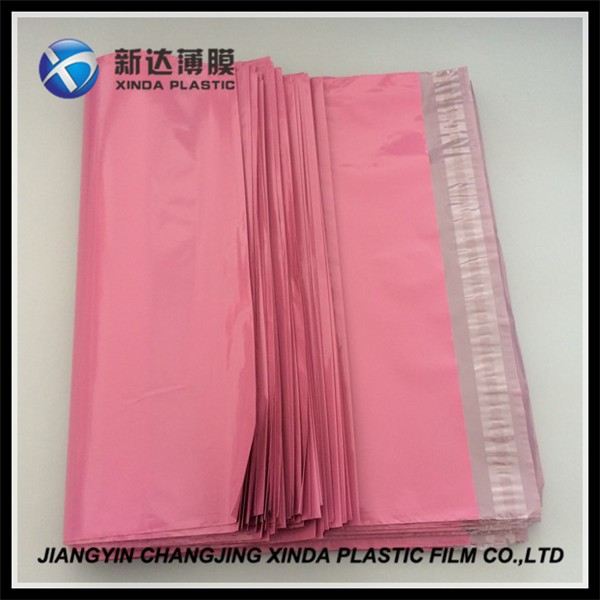 LDPE co-extruded custom plastic mailing bags printed mailers waterproof courier poly shipping bag for packaging