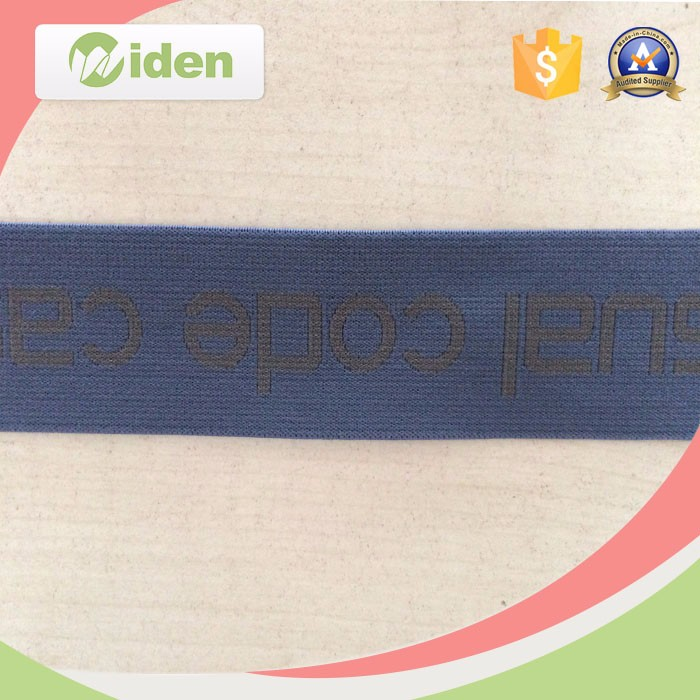 Wholesale Customized Elastic Tape for Underwear