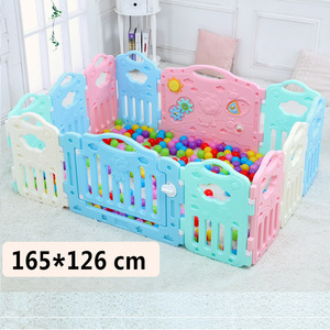 New design baby play yard fence plastic playpen