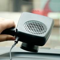 2017 new popular portable 12V electric car heater