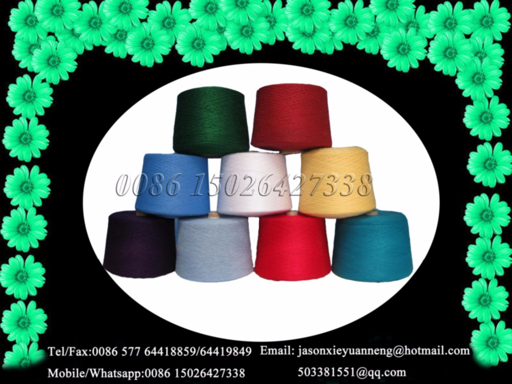 polyester cotton blending weaving yarn 12s 16s 20s 30s