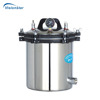 /product-detail/cheap-yx-series-18l-vertical-pressure-steam-portable-dental-autoclave-60643456599.html