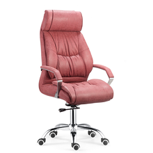 Pink Leather best office chair for office used cheap reclining office chair