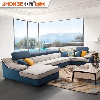 Modern Design Corner Living Room Sofa U