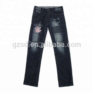 Guangdong design your own brand denim jean for men