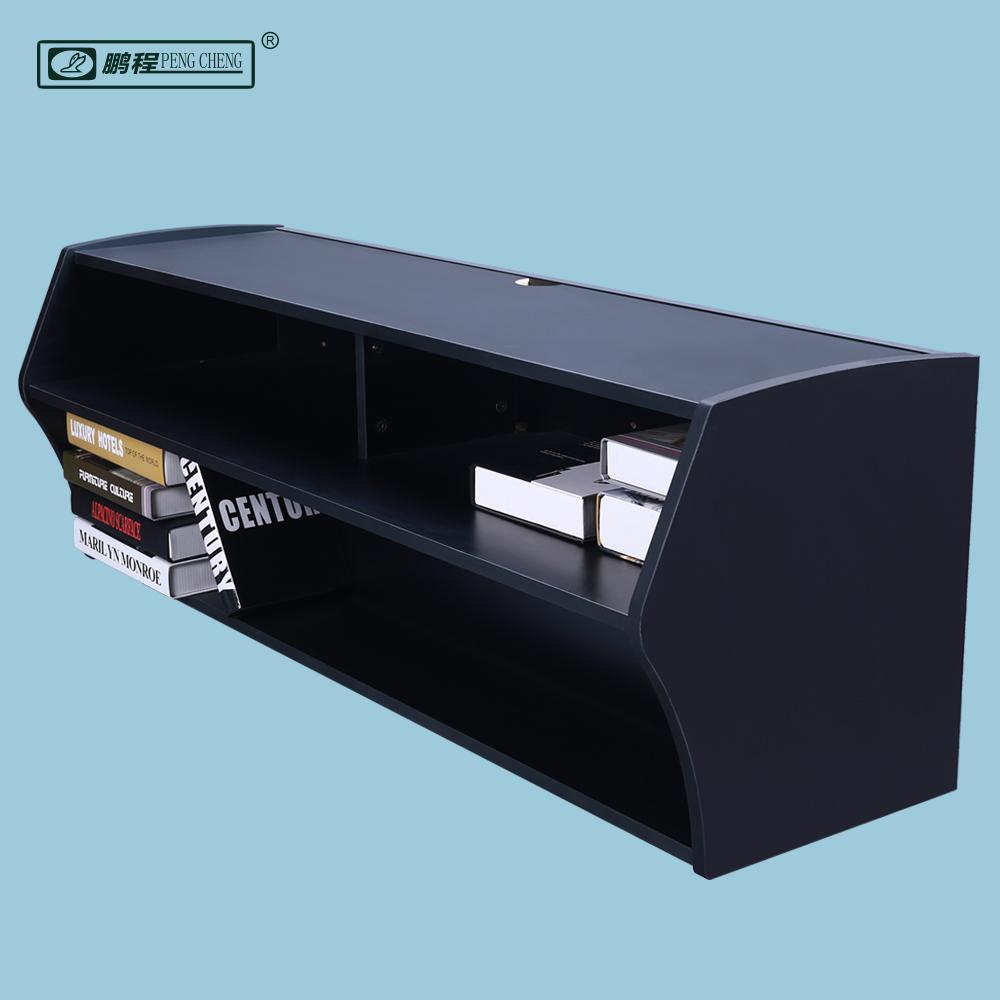 New Model Storage Floating TV