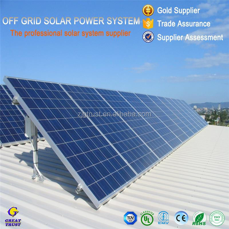 3kw off-grid solar power system whole house solar power system made in China