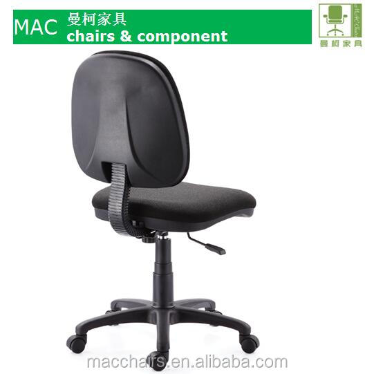 china colour swivel chair wholesale alibaba