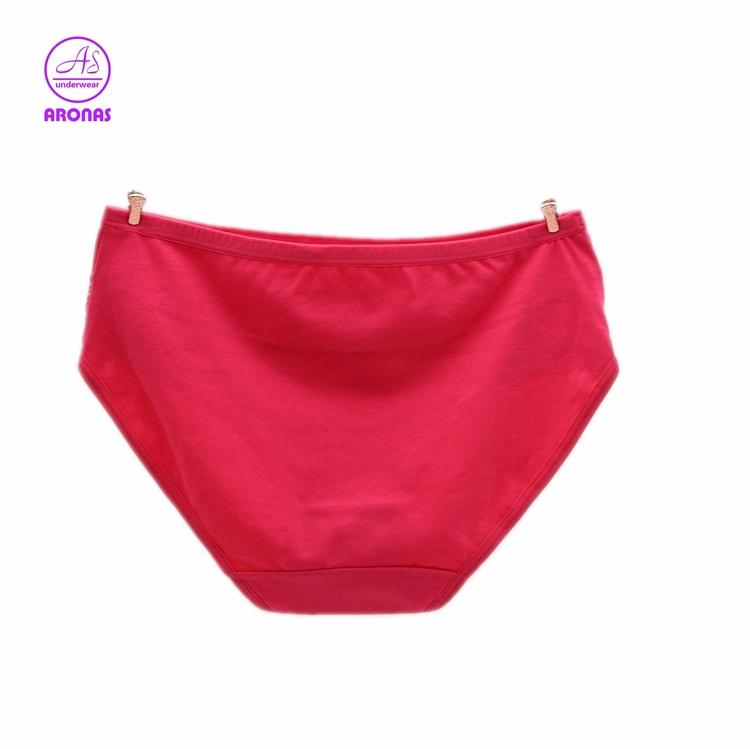High cut bikini underwear