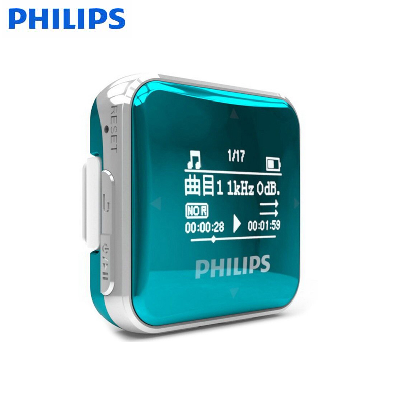 Philips Portable Digital MP3 <strong>Player</strong> with Remote Display Screen 8GB