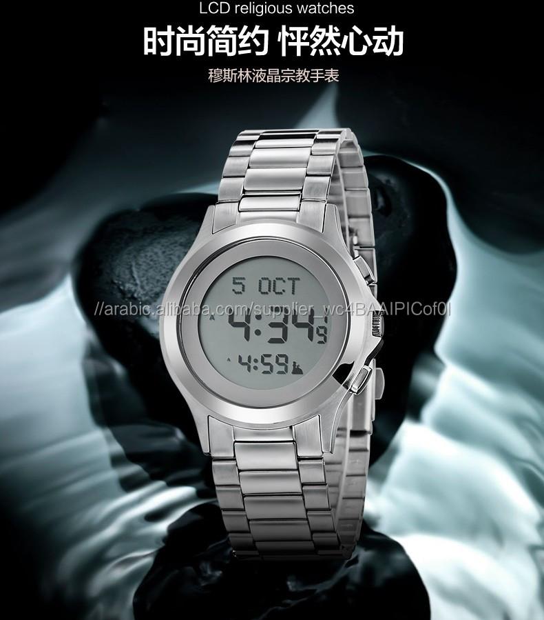 8247ce633 مصادر شركات تصنيع ساعة الفجر وساعة الفجر في Alibaba.com