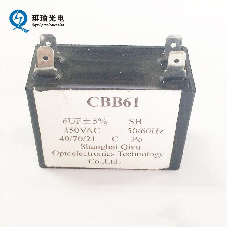 Bm Cbb61 Wiring Diagram from sc01.alicdn.com