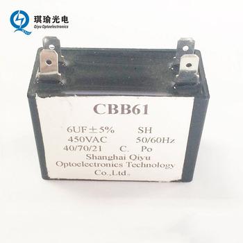 on ac motor wiring diagram capacitor