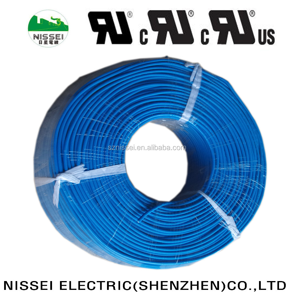 UL1589 SAMPLE FREE HEAT <strong>RESISTANCE</strong> PP INSULATED 1.5MM ELECTRIC WIRE CABLE PRICES