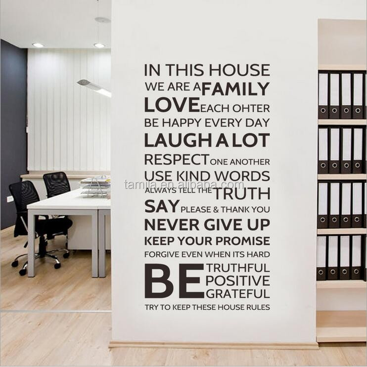 In This House We Do House Rules Quote Wall Stickers Home Living Room