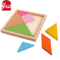 colorful wooden blocksJigsaw puzzle