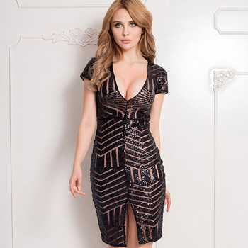 Black Sequins Deep V Neck Nude Open Sex Arabic Evening Dress Buy