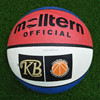 latest attractive style 7 # rubber basketball in China sale