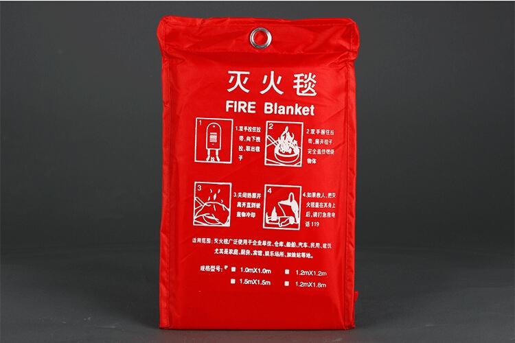 防火毯(2)