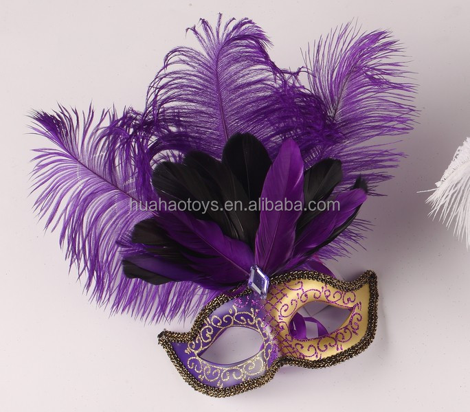 Elegant Big Purple Feather Mask For Carnival Party Decoration