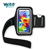 Sports Running Armband Case for SUMSANG Galaxy S3/S4/S5
