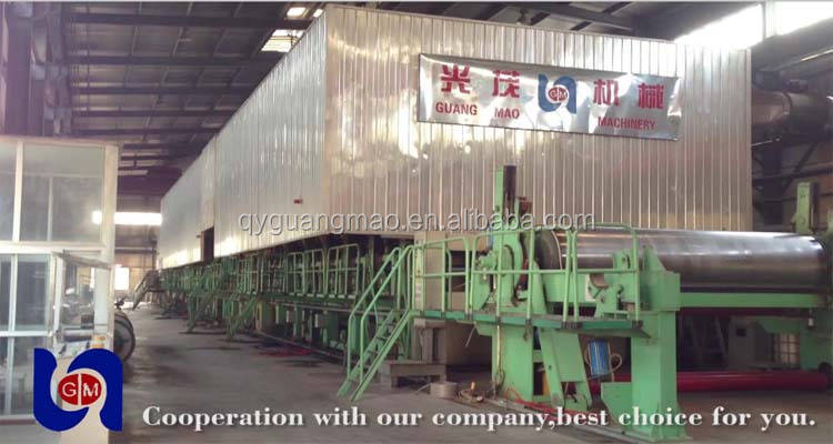 Small Scale Paper Making and Processing Machinery For A4 Copy Paper 80gsm in China